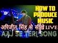 Arijit Singh स स ख ग न क स बन त ह Aaj Se Teri Song Live Padman mp3