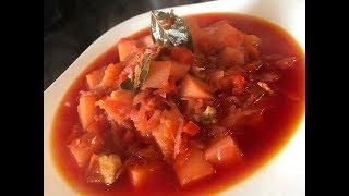 Красный борщ/Свекольник с паприкой/Как приготовить вкусный борщ(свекольник) без капусты