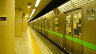 都営新宿線 10-300R 発車
