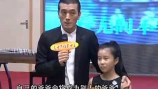 杨子女儿首次亮相为爸爸撑腰 杨子呼吁媒体少做八卦报道