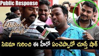 Aravinda Sametha Movie Public Response | Aravinda Sametha Movie Audience Talk | Tollywood Nagar