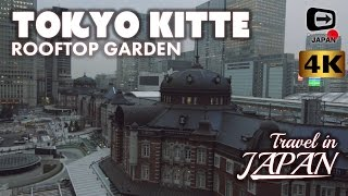 4K Travel in Japan | Tokyo KITTE Rooftop Garden | Best View of the Tokyo Station | 東京・KITTE・屋上庭園