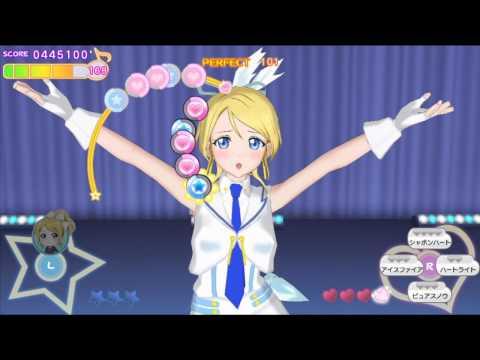 ラブライブ!Love Live! : Arifureta Kanashimi No Hate: Full Combo PSVITA Gameplay Gimmick demonstration