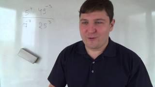 Алгебра 11 класс. 4 октября. Обобщение понятия о показателе степени