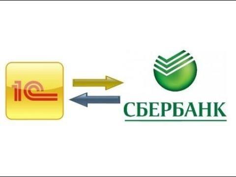 Платежный модуль интернет-эквайринга Сбербанка для 1С