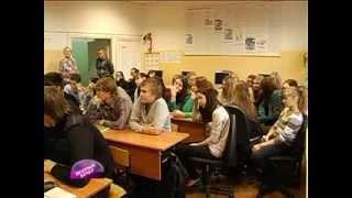 Открытый урок ИФНС в гимназии №1