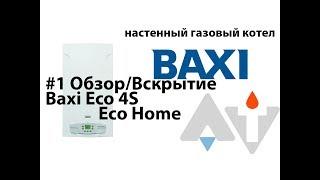 Baxi ECO 4s ECO Home ОглядРозтин АТ #1