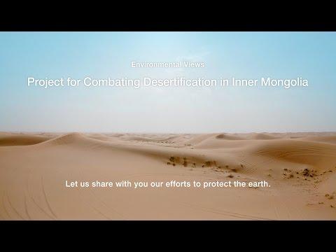 Project for Combating Desertification in Inner Mongolia -full version-