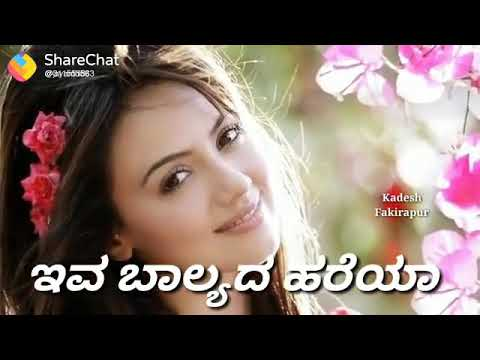 Oh Baby Once Again I Wanna Be With You..kannada Whatsapp Status Video