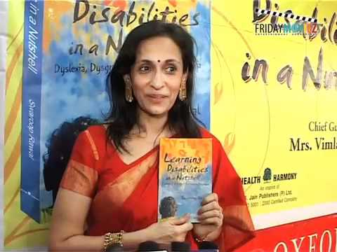 Paresh Rawal's Wife Swaroop's Book Launch!! - YouTube