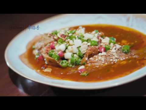 Xiyouji Destination Video - Hilton Zhoushan - Seafood Feast