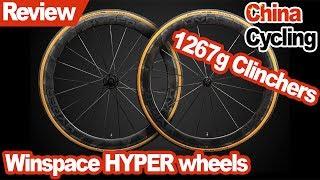 S This The Best ̶C̶h̶i̶n̶e̶s̶e̶ Carbon Clincher Wheelset