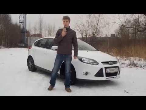 Обзор и тест-драйв Ford Focus 3 хетчбек 1,6 МКПП