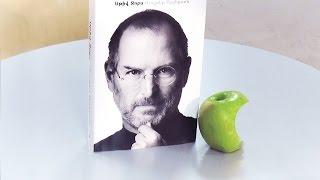 Սթիվ Ջոբս տեխնոլոգիաների աշխարհի հեղափոխականը Стив Джобс: революционер мира технологий