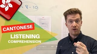 The Secret to Learning Cantonese at Intermediate Level