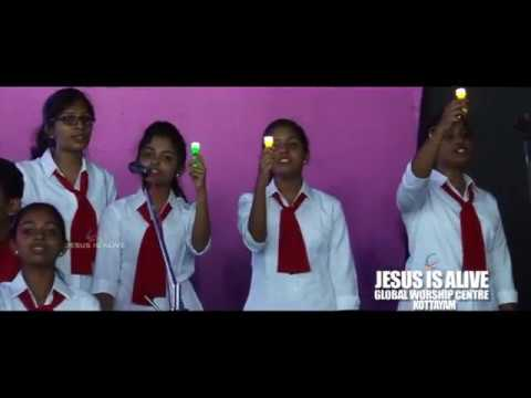 CARRY YOUR CANDLES | EL-SHADDAI MINISTRY KOTTAYAM CHURCH