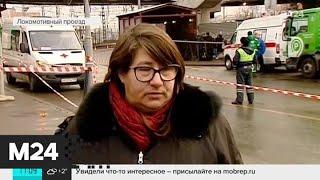 Смотреть видео За виновником смертельного ДТП в Москве числятся десятки штрафов - Москва 24 онлайн