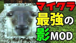 【マインクラフト】最新最強影MOD「seus renewed 1.0.1」を入れてみた+LBPR1.12リソースパック