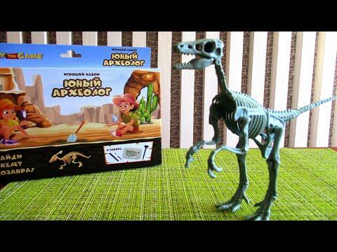 Раскопки динозавра. Велоцераптор / Dinosaur Toy Excavation