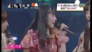 モーニング娘。'14が26日全国ツアーの最終公演を横浜アリーナで行い、リ...