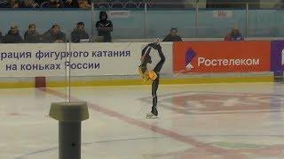 Фигуристка Александра Трусова выступила на IV этапе Кубка России в Казани