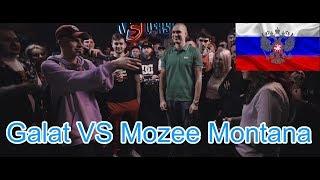 🔥Иностранец реагирует на Versus🎙: Galat VS Mozee Montana