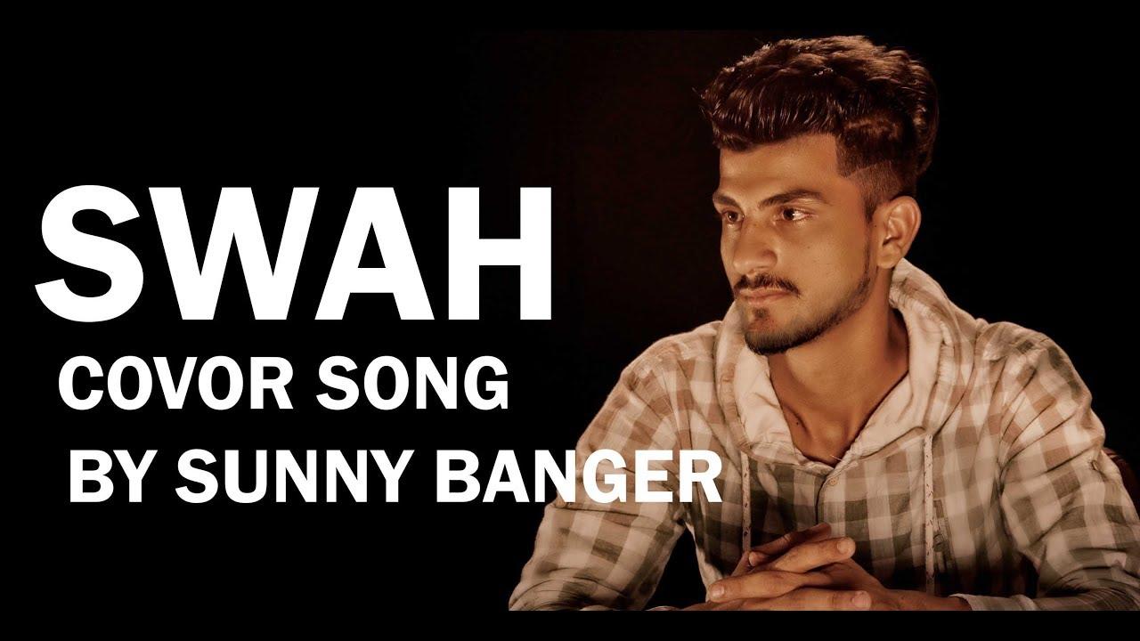 Swaah Song Ny Laji Download | MP3 Download
