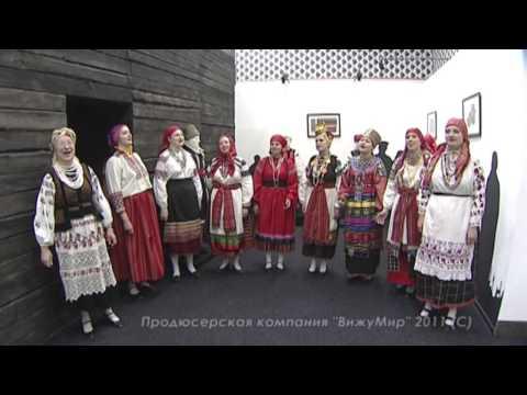 Украинская колядка. Ансамбль ВОЛЯ (Воронеж) 2011