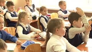 Началась кампания по зачислению в школы будущих первоклассников