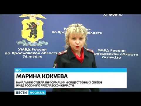 В Заволжском районе Ярославля задержали с героином 19-летнюю девушку
