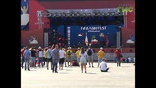 Идет седьмой день чемпионата мира по футболу в России. Что вчера происходило нафанфесте