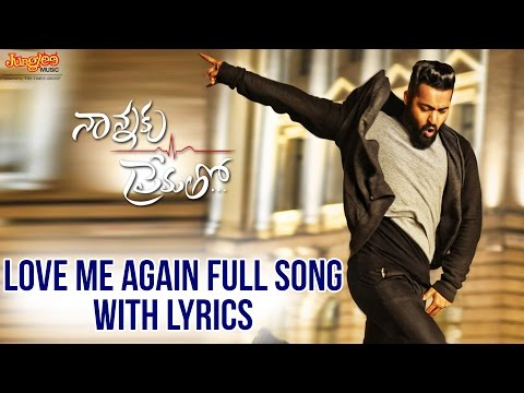 Love Me Again Full Song With Lyrics II Nannaku Prematho Movie II Jr. NTR | Rakul Preeet Singh | DSP