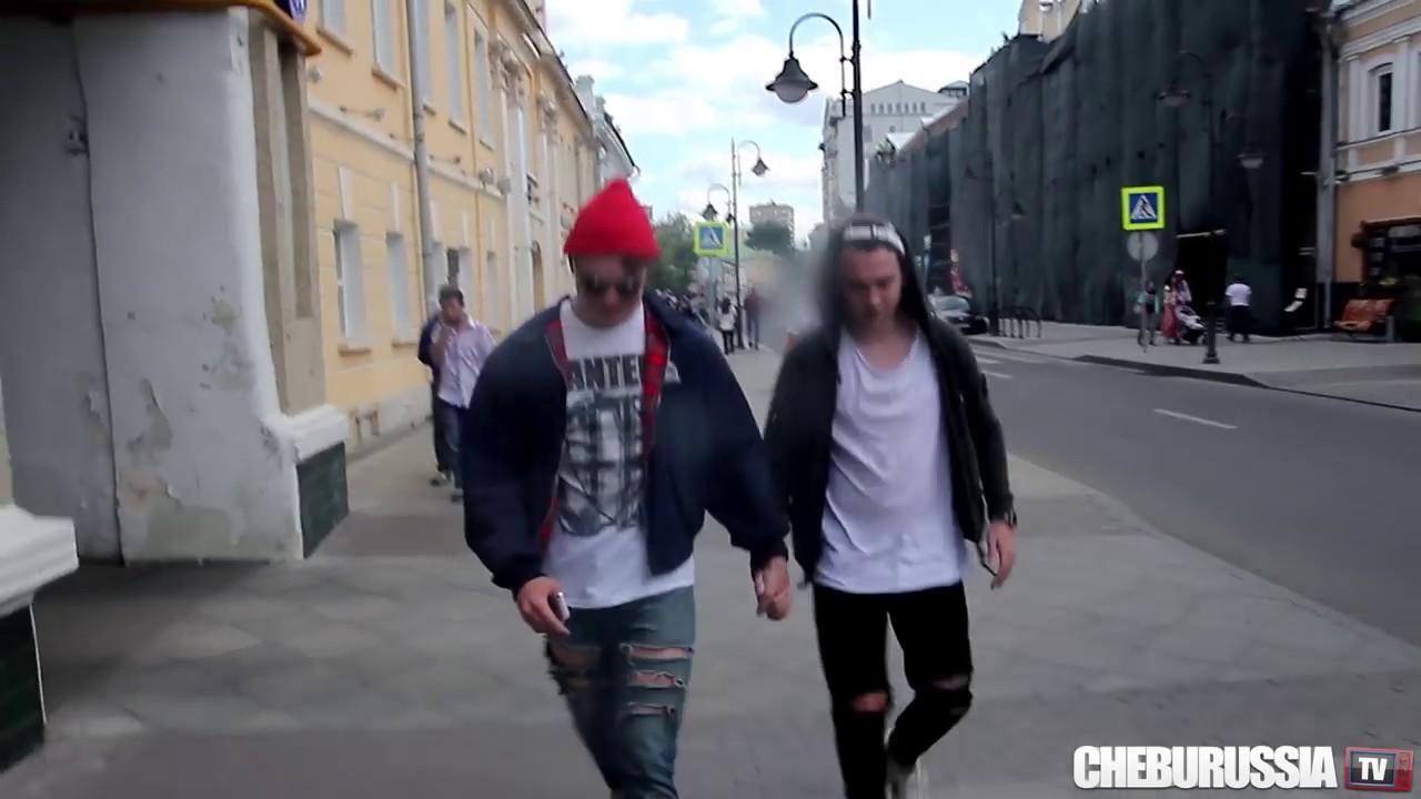 Геи гуляют