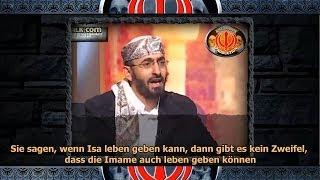 Die zerstörerische Wirkung des Imamats auf at-Tauhid - Teil 2