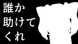 [LIVE] 【誰か助けてくれ】緊急一人作戦会議&ド葛本社の鍋ふりかえり