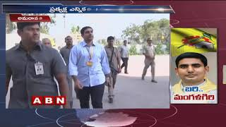 Nara Lokesh to contest from Mangalagiri Assembly Constituency | ABN Telugu