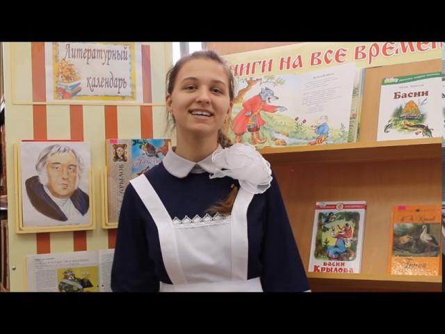 Изображение предпросмотра прочтения – ДашаСафронова читает произведение «Обоз» И.А.Крылова