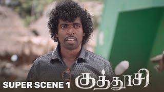 Kuthoosi - Movie Scene 1| Dileepan | Amala Rose Kurian | Yogi Babu