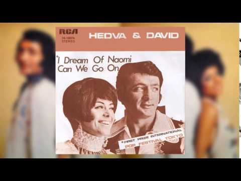 Hedva And David - Next Year / If You Stay For Awhile (Donkey Express)