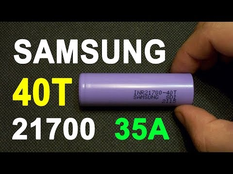 Samsung 40T -  High Drain 21700 Li-ion battery (discharge capacity test)