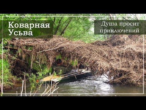 Усьва весной - коварная река. Пермский край, сплав на байдарке.