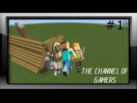 Minecraft / EFSANE SERİ BAŞLADI / ORTA ÇAĞ MİMARİSİ KLASİK EV  #1