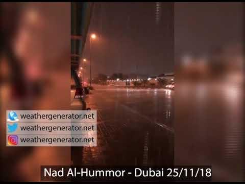Rain in Dubai/Nad Al-Hammar 25/11/18