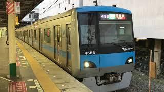 【再開閉有り】小田急4000形56F 松戸駅発車