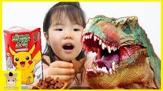 Pokemon Go Kid Play Dinosaur Cookies Mukbang Korean Eating Show Pocket monsters | MariAndKids Toys