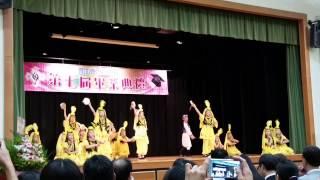 寶血會思源學校第七屆畢業典禮_舞蹈表演-天山歡歌