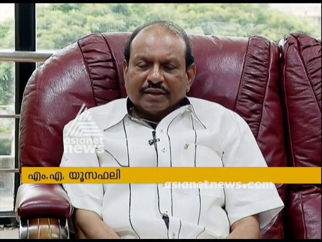 M.A Yusuff Ali donated 1 Cr Rupees to Asianet News Flood Relief Fund