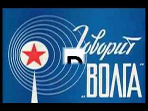 Радио ГДР . Radio DDR.