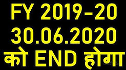 WHETHER FINANCIAL YEAR 2019-20 EXTENDED TILL 30.06.2020|CHANGE IN FINANCIAL YEAR FROM 31.03.2020