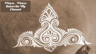 RANGOLI DESIGN /  How to Draw Morning Door Alpona Design/KOLAM DESIGN /BOUTIQUE DESIGN